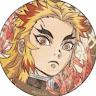 Fade Destroyer's profile image
