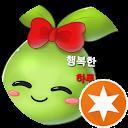 shi yoo