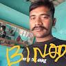 BIinod Kumar Ram