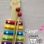 Shreya Rhythm
