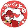 おいでよ上田's icon