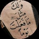 May Ibrahim