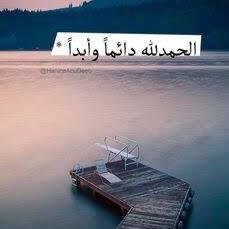 Eman eldwik picture