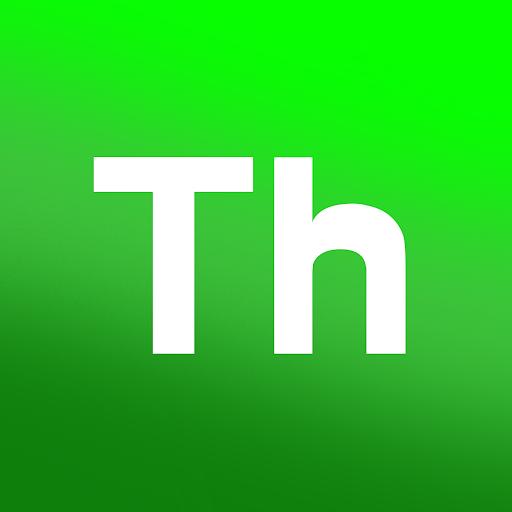 Thromsty51