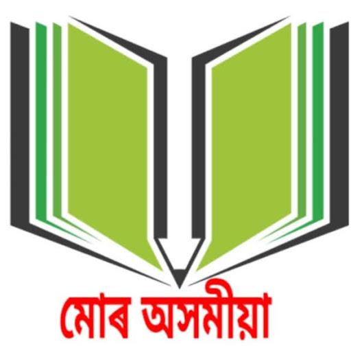 My Assamese Online