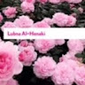 Lubna Alhenaki