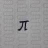 20Bsc 285 Jyotishman Boruah