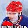 Денис Куйсарино Петренко