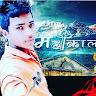 Shyam Chouhan