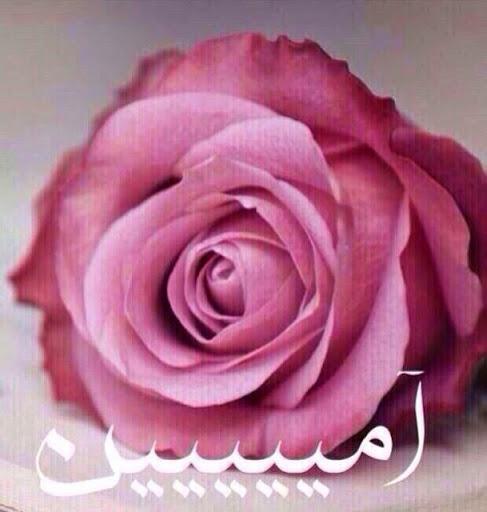 احمد حسبي الله ونعم الوكيل