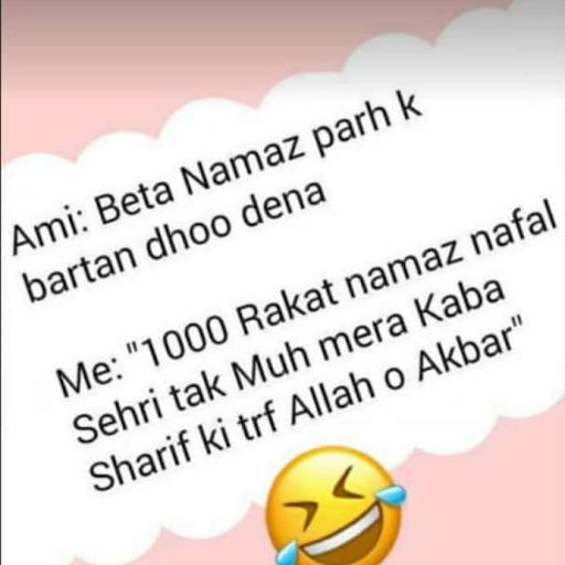 sajjad Khan Karrani