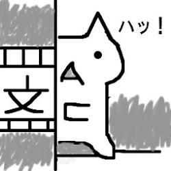 rymiyamoto