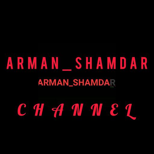 Shahmadar Arman