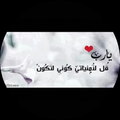 Lina Ahmed