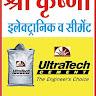 Bahadursing Rathor