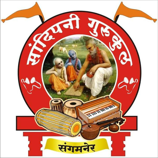 Ram maharaj Pawal