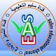 قناة سليم التعليمية salim educational channel