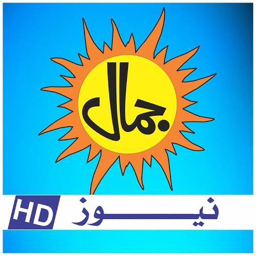 Jamal News