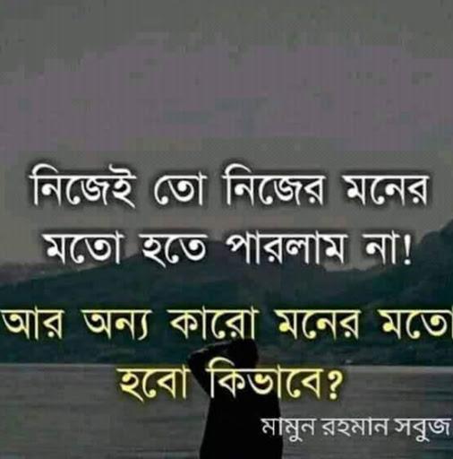 Sk Arif ul Islam