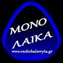 Radiokalavryta-ΜόνοΛαϊκά-Officialpage