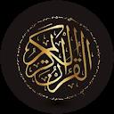 Muhammed S.,theDir