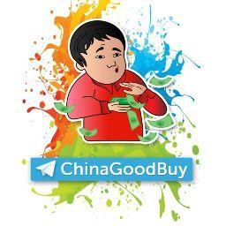 China GoodBuy