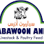 Sabawoon Anis Livestock Feed