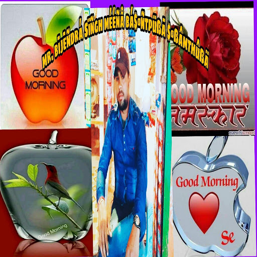 Bijendra Singh meena basantpura