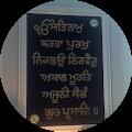 Sikhi Seeker