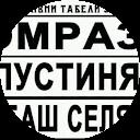 Вилхем Георгиев