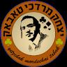 יצחק מרדכי טאבאק