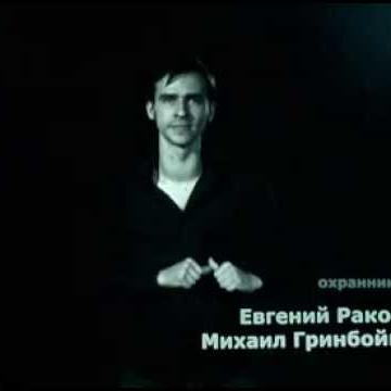 Александр Валенцев picture