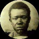 Photo of Ibrahima Ndiaye Fallou