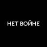 Юрий Рацин