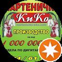 Ruslan Yordanov-Kiko