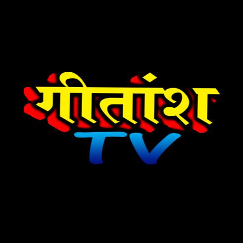 Gitansh Tv Live
