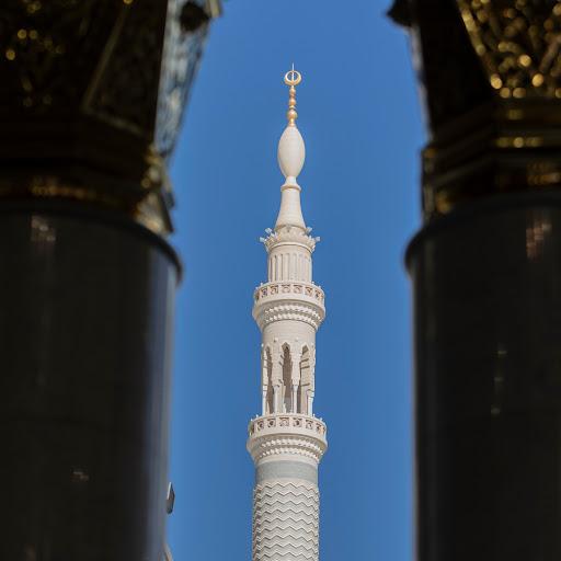 Weesh-Ali
