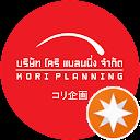 Kori Planning