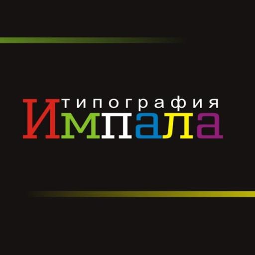 IMPALA Print