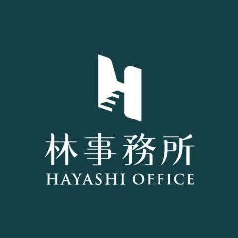 林 事務所HAYASHI DESIGN OFFICE