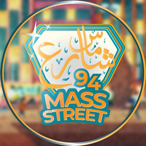 Mass Street 94
