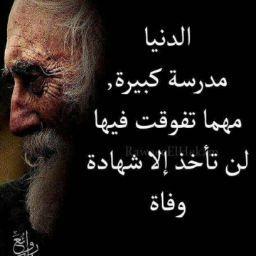 خالد عباد