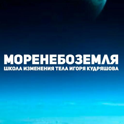 ПОНЕДЕЛЬНИК picture