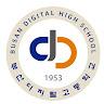 디지털고등학교 부산