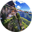 Tshering Dendup