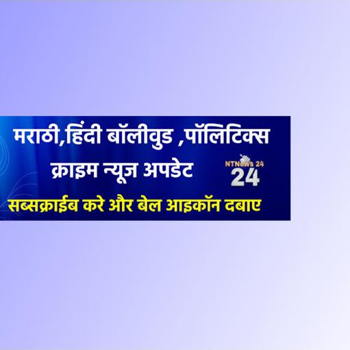 NTNews 24