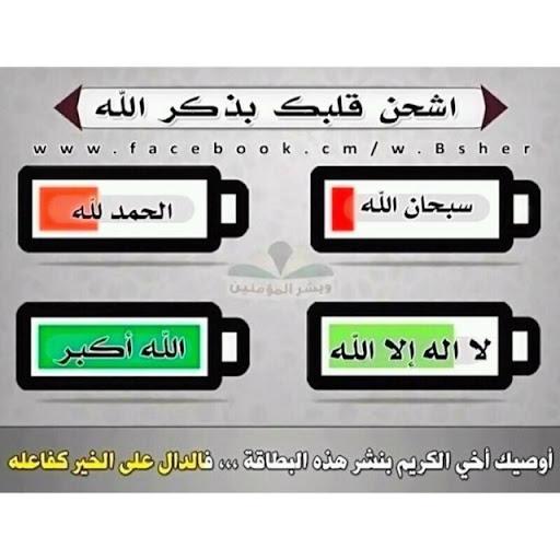 احمد المطيري