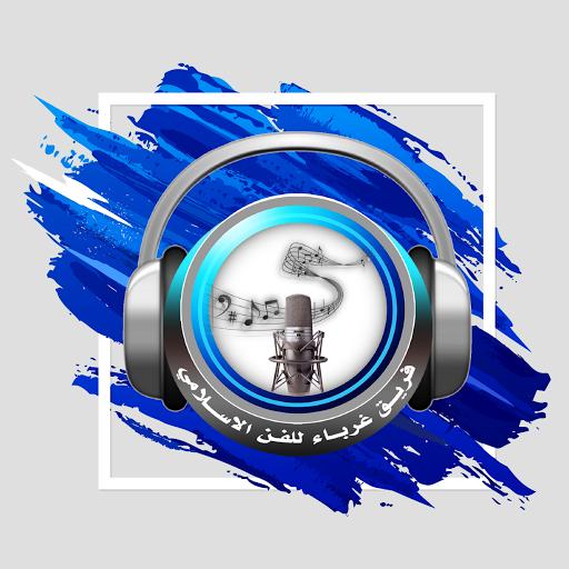 Ezzeden Al-Qassam Brigades picture