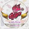 sayed ali mosavi