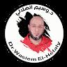 Wasiem El-Helaly